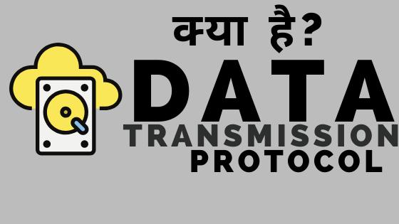 Data Transmission Protocol