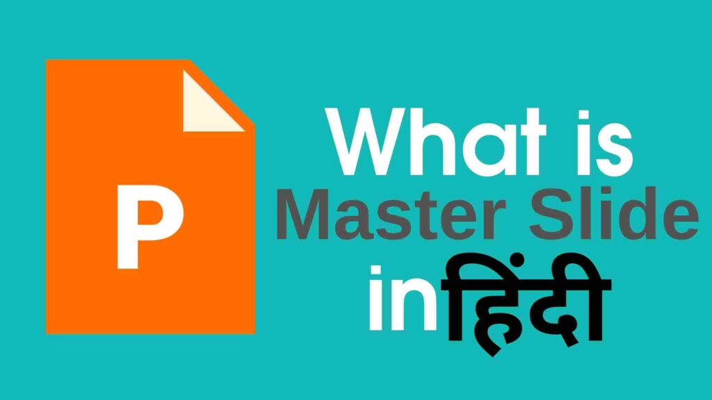 what is master slide in hindi