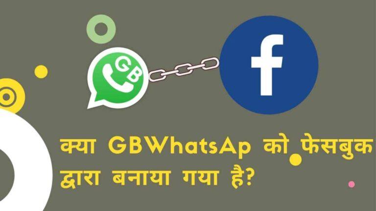 क्या-जीबी-व्हाट्सएप-1024x576