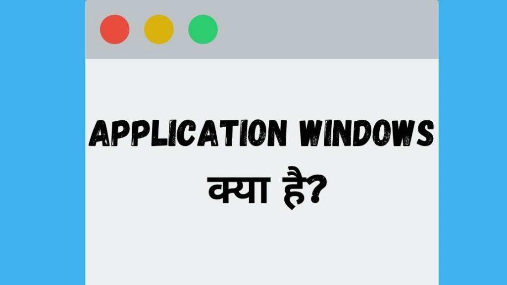 Application windows kya he